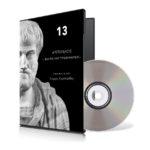 Αριστοτέλους «Περί της Καθ' Ύπνον Μαντικής» Μέρος 13ο